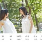 フリー素材アイドル「MIKA☆RIKA」本始動