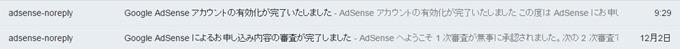 gmail-adsense